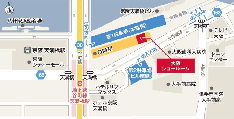大阪ショールーム詳細MAP