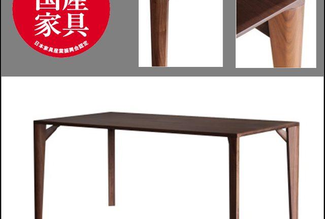 【ナガノインテリア】DT67 オーダーダイニングテーブル
