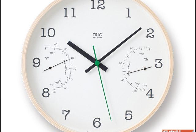【Lemnos】TRiO トゥリオ 温湿度機能付きデザイン時計