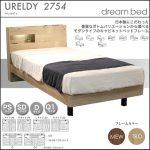 【ドリームベッド】ウレルディ2754 日本製にこだわったモダンキャビネットベッドフレーム