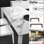 【Calligaris(カリガリス)】Delta CERAMIC セラミックストーン伸長式ダイニングテーブル