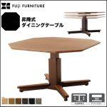【FUJI FURNITURE】R04000 昇降式ダイニングテーブル