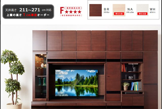 【モーブル】オーディエンス4 大人気シリーズの落ち着いた佇まいのTVボード