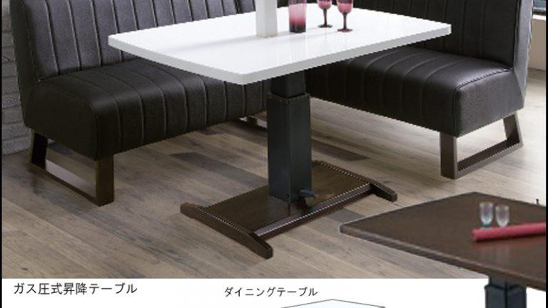 【シギヤマ】ソナタ 好きな高さで簡単STOP出来る昇降テーブル