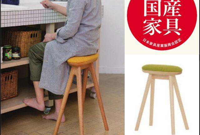 【ナガノインテリア】Kitchen stool(キッチンスツール)
