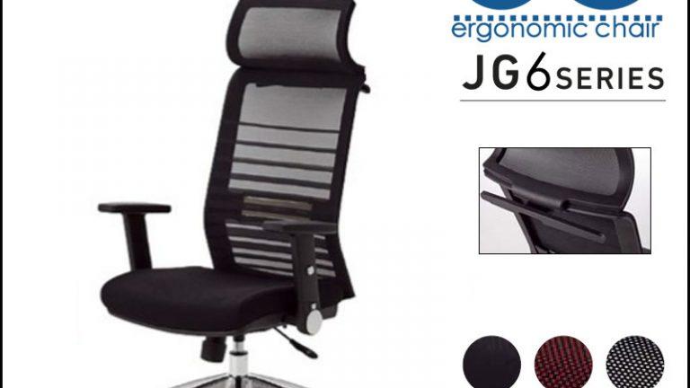 【コイズミ】JG6series ハンガー付OAチェア
