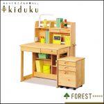 【kiduku】フォレスト デスクセット