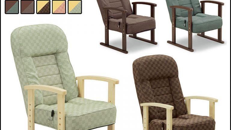 【ICRAFT】みどり 高座椅子