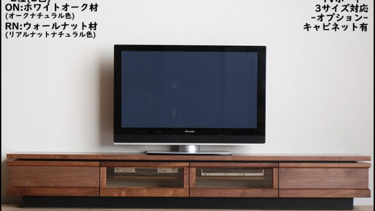 【モリタインテリア】ジオ ナチュラルモダンTVボード