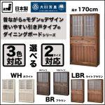 【インテリアアサカワ】鎌倉 3色対応の和風ミドル食器棚