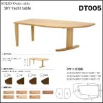 【ナガノインテリア】DT005 高さオーダー対応の変形テーブル