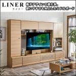 【モーブル】ライナー 格子デザインのミドルボードシリーズ