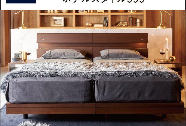【サータbyドリームベッド】ホテルスタイル599