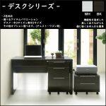 【シギヤマ】グレイン 機能性を追求したデスクシリーズ