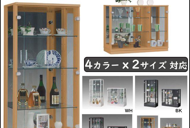 〖kimura〗キュート 4色対応コレクションボード