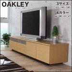 【大川家具】オークリー TVボードシリーズ