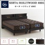 【サータbyドリームベッド】サータ ハリウッド 4005