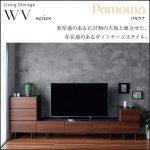 〖pamouna〗WVシリーズ TVボード